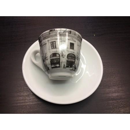 TAZZINA MILANO - CAFFE' VARANINI